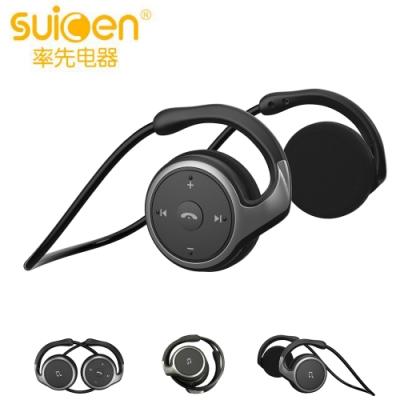 【Suicen】後戴式運動型藍牙耳機 A6