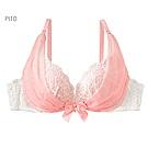 aimerfeel 奢華蕾絲薄紗內衣-淡粉紅-577113-PI10