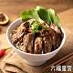 六福皇宮 極品牛肉麵 (640g/盒) product thumbnail 1