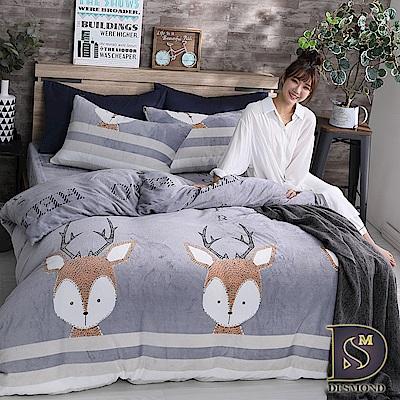 岱思夢 雙人_法蘭絨床包枕套三件組-不含被套 小鹿斑比