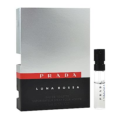 PRADA Luna Rossa 卓越男性淡香水 針管小香 1.5ml