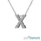 Just Diamond Love Words系列18K金鑽石墜子-X