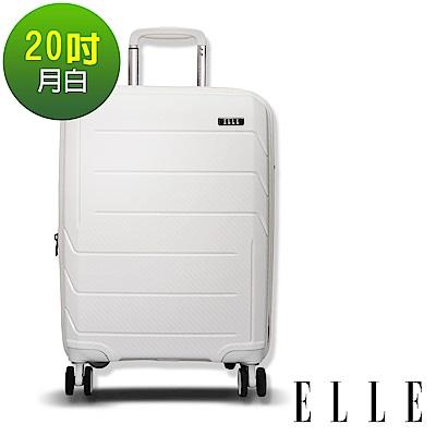 ELLE 鏡花水月系列-20吋特級極輕防刮耐磨PP材質旅行箱/行李箱-月白EL31210