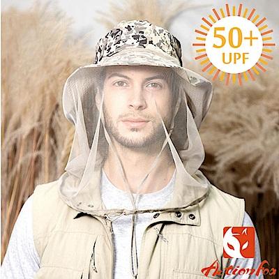挪威 ACTIONFOX 新款 防臭抗UV排汗透氣快乾印花網罩帽UPF50+_夾花卡其