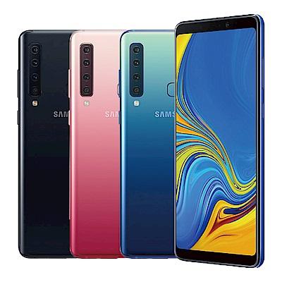 【無卡分期12期】Samsung Galaxy A9 (2018) 6.3吋智慧手機