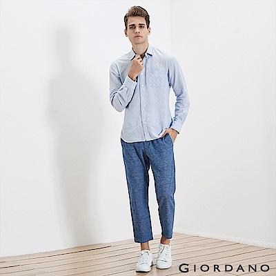 GIORDANO 男裝抽繩休閒棉麻褲- 92 藍