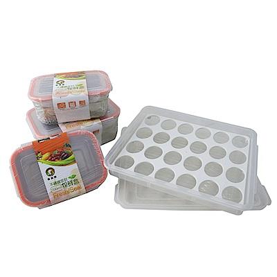 鵝頭牌304不鏽鋼密封保鮮盒3件組 CI-7120BA 送保鮮蛋盒24顆裝