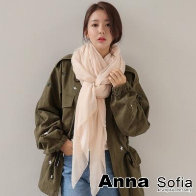 AnnaSofia 純色棉麻 超大寬版披肩圍巾(米杏)