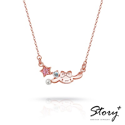 STORY故事銀飾-PinkHolic 閃亮粉紅時代項鍊-Cinnamoroll喜拿款