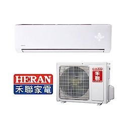 [無卡分期12期]禾聯 4-6坪 變頻一對一冷暖空調 HI-G28H/HO-G28H