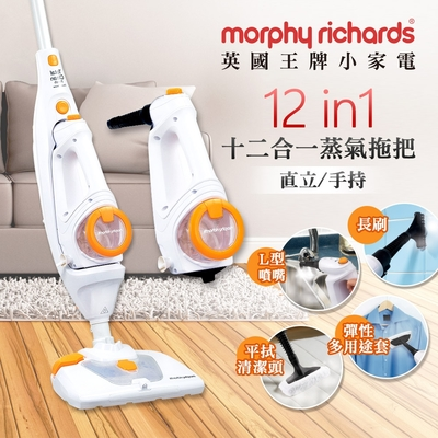 【福利品】英國Morphy Richards 12合1複合式蒸氣拖把(再贈2組精裝組)