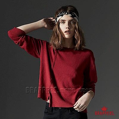BRAPPERS 女款 不對稱剪裁線衫-紅
