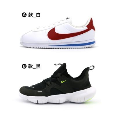 【時時樂限定67折】NIKE 中大童 運動鞋/休閒鞋 (二款任選)