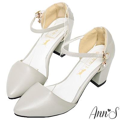 Ann'S Lovely-搖曳水鑽顯瘦側V繫踝尖頭粗跟鞋-杏灰