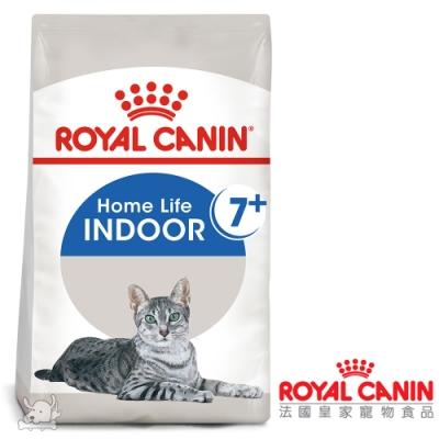 Royal Canin法國皇家 IN+7室內熟齡貓飼料 1.5kg 2包組