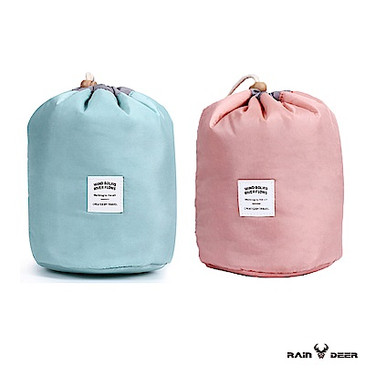 【RAIN DEER】多功能圓筒形旅行束口袋化妝包/收納包(<b>2</b>入隨機出貨)