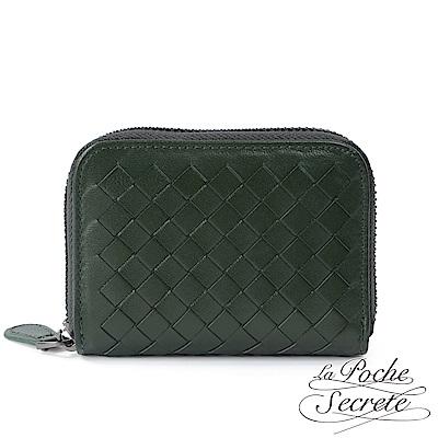 La Poche Secrete 編織小羊皮拉鍊卡夾包-森林綠