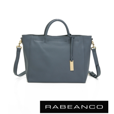 RABEANCO 迷時尚系列優雅兩用小手提包(大) 暗灰