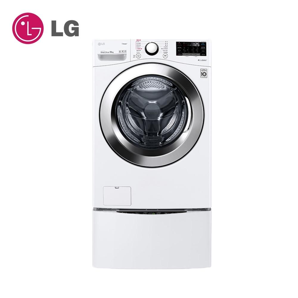 LG樂金 18公斤+2.5公斤 TWINWash滾筒蒸洗脫洗衣機 WD-S18VCW 冰磁白