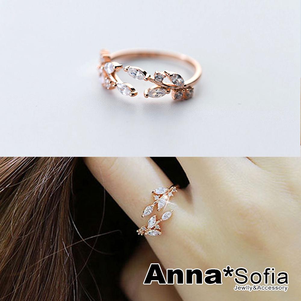 【3件5折】AnnaSofia 橄欖晶葉 925純銀開口戒指(玫瑰金系)