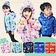 【Incare】可愛兒童輕薄連帽保暖羽絨外套(5款可選)