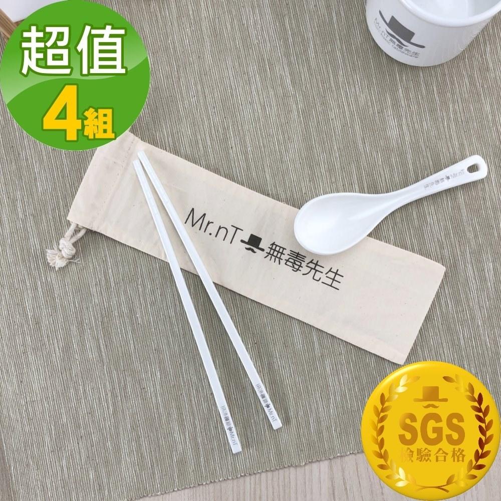 Mr.nT 無毒先生 安心無毒方便攜帶環保筷子湯匙超值4入組(快)