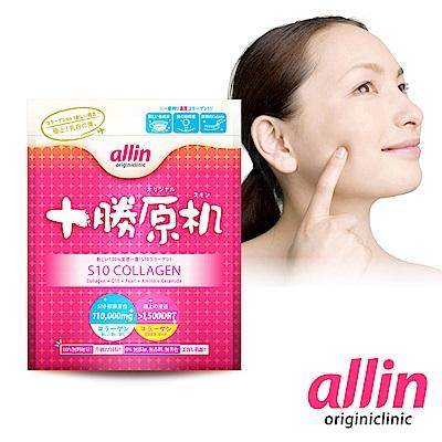 allin十勝原机膠原粉(132g/包) 效期20191210