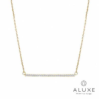 ALUXE亞立詩 10K黃金0.18克拉讚石項鍊