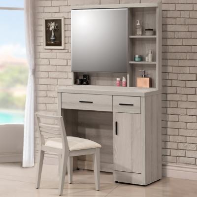 Homelike 灰橡2.7尺化妝桌椅組-免組裝