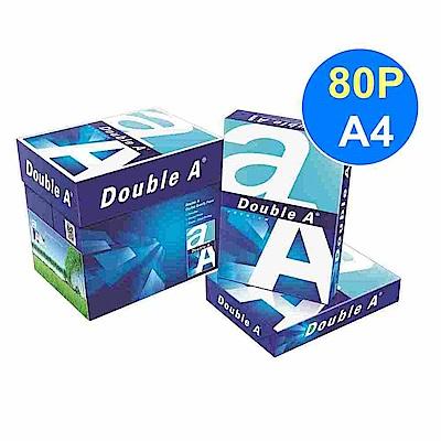 [時時樂限定]Double A 多功能影印紙 80g A4 (5包/箱)
