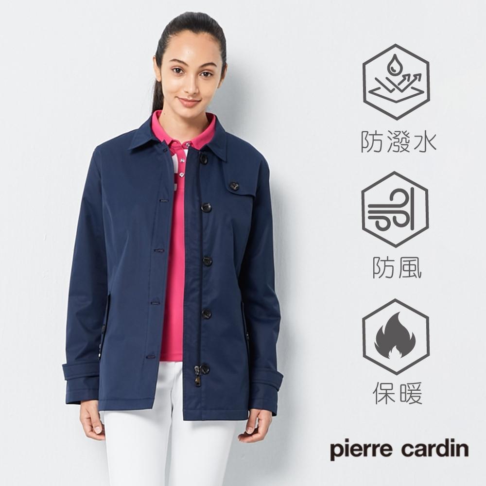 Pierre Cardin皮爾卡登 女裝 防潑水翻領休閒風衣外套-丈青色(6205796-38)
