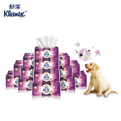 Kleenex 舒潔 頂級三層舒適竹炭萃取抽取衛生紙 90抽x30包x2箱