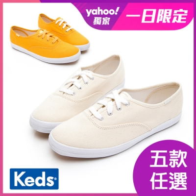 [時時樂限定]Keds CHAMPION 繽紛活力綁帶帆布鞋-五色任選