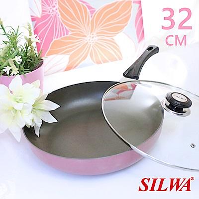 西華SILWA馬卡龍不沾平底鍋(含玻璃蓋) 32cm