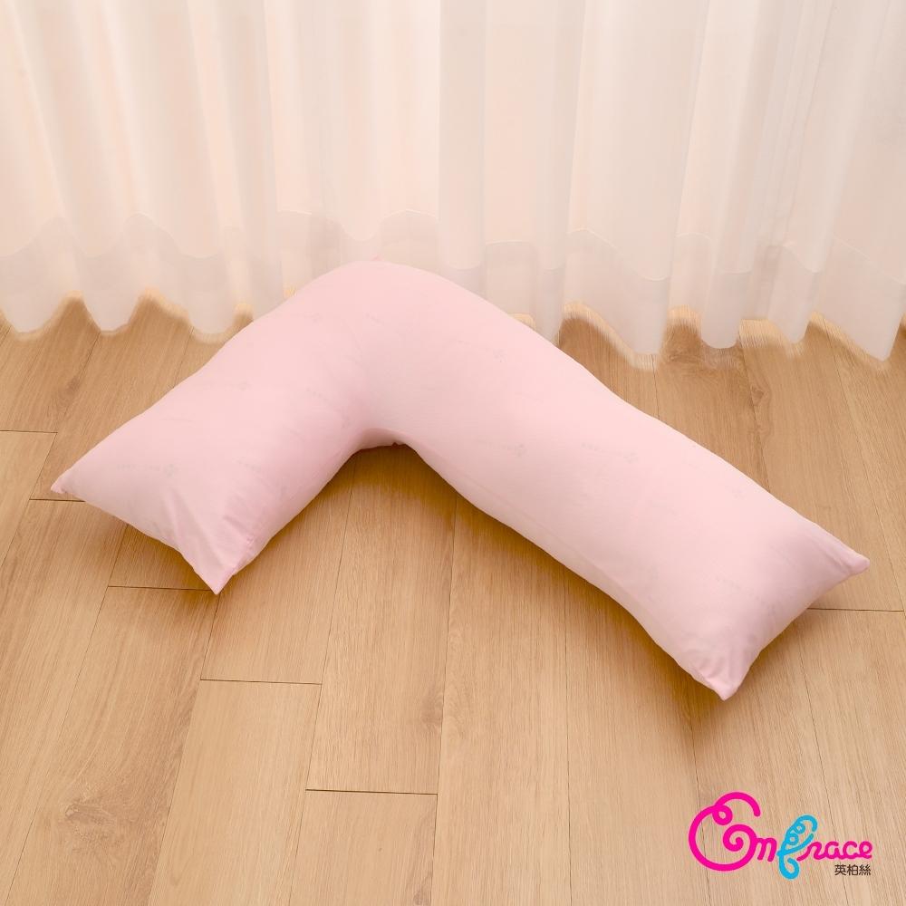 Embrace英柏絲 L型翻身護理枕 吸濕快乾 側睡抱枕 哺乳枕 看護輔助枕 MIT台灣製 3色