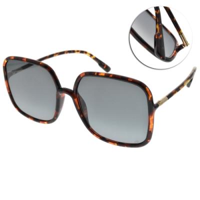 DIOR太陽眼鏡  大方框款/琥珀棕-藍鏡片 #SOSTELLAIRE 1 EPZ1I