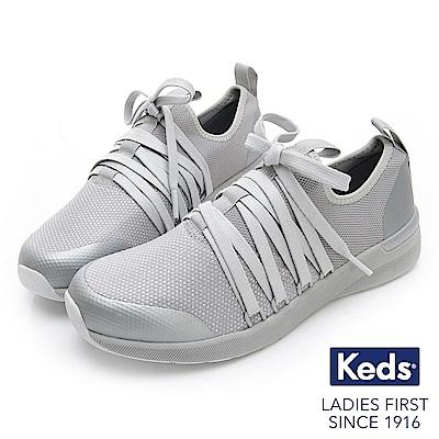 Keds STUDIO FLASH 完美包覆綁帶輕量休閒鞋-銀色