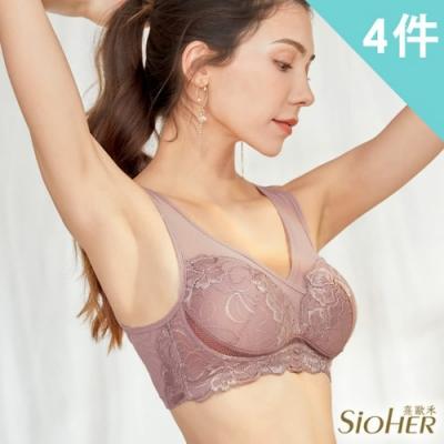 【SiOHER 熹歐禾】韓國專利極致涼感裸膚無鋼圈內衣(超值4件組-隨機)