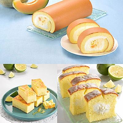 【亞尼克】哈蜜瓜捲+檸檬磅蛋糕+檸檬起司磚 送虎皮捲禮盒x1