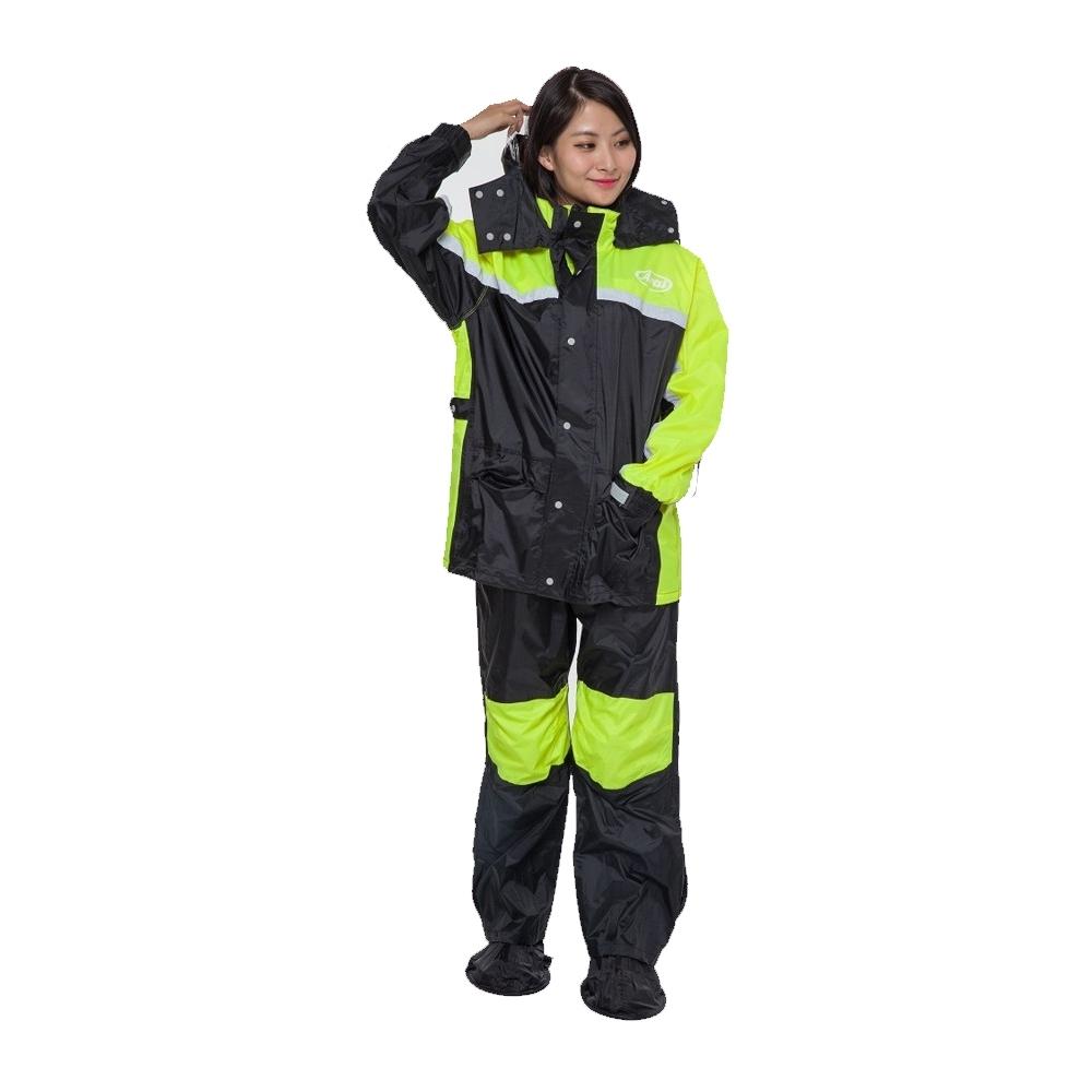 佐海ARAI K8 專利雨鞋套兩件式賽車型雨衣 (黃黑)