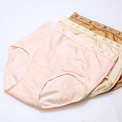 生理內褲 輕鬆生活夜用生理褲(三件入) 褲褲嫂專業內褲