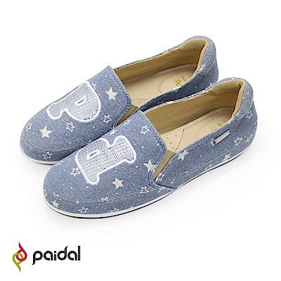 Paidal字母閃亮片星星平底懶人鞋休閒鞋-藍灰