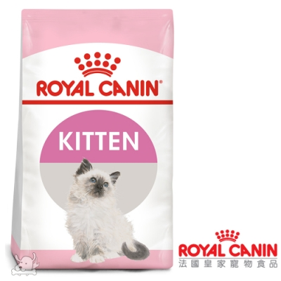 Royal Canin法國皇家 K36幼母貓飼料 2kg 2包組