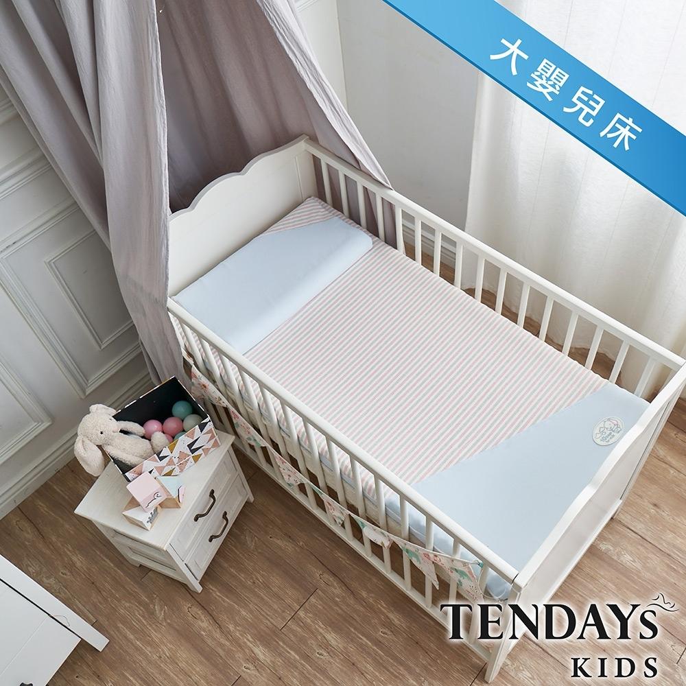 【TENDAYS】有機棉可水洗透氣嬰兒床(大單0-4歲 和風藍 可水洗記憶床)-買床送枕