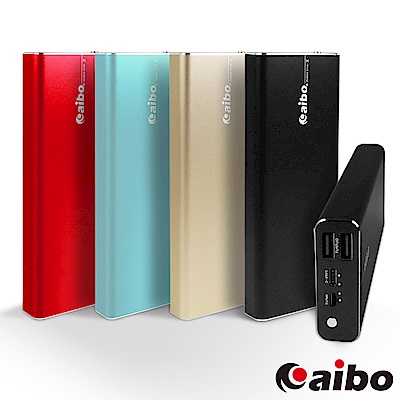 aibo 設計美學 20000Plus Type-C雙向充電 大容量行動電源