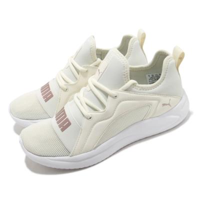 Puma 慢跑鞋 Resolve Street 運動 女鞋 輕量 透氣 舒適 避震 路跑 健身 白 淺卡其 19507503