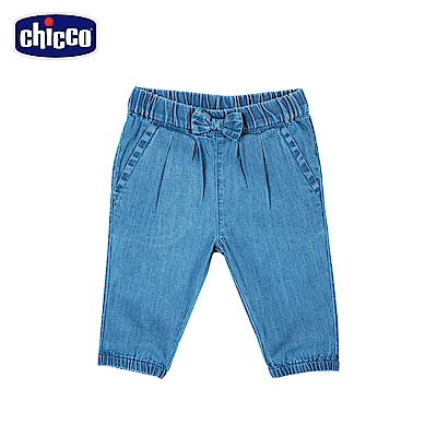 chicco-To Be Baby-哈倫牛仔長褲