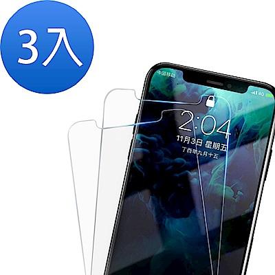 iPhone Xs Max 透明高清半屏鋼化玻璃膜手機螢幕保護貼-超值3入組(非滿版)