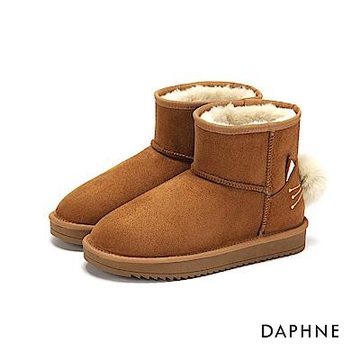 達芙妮DAPHNE 短靴-素色佐絨球裝飾長毛內裡短靴-棕