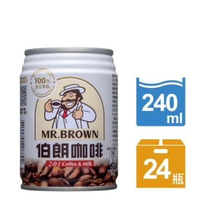 金車 伯朗咖啡二合一(240mlx24入)